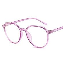 Винтаж круглый женские очки прозрачные прозрачный объектив Frame дамы оптических оправа для очков Мужская Унисекс подарок 2020(Китай)