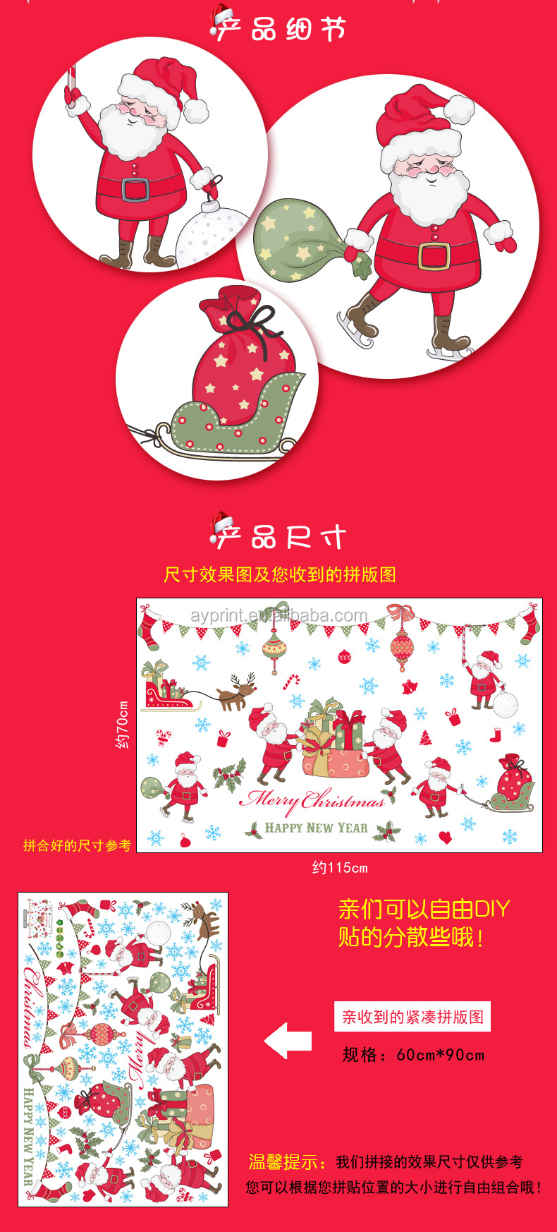 Sk9099 new year merry christmas wall sticker kid nursery room diy sk9099 new year merry christmas wall sticker kid nursery room diy decorative removable wall sticker amipublicfo Gallery