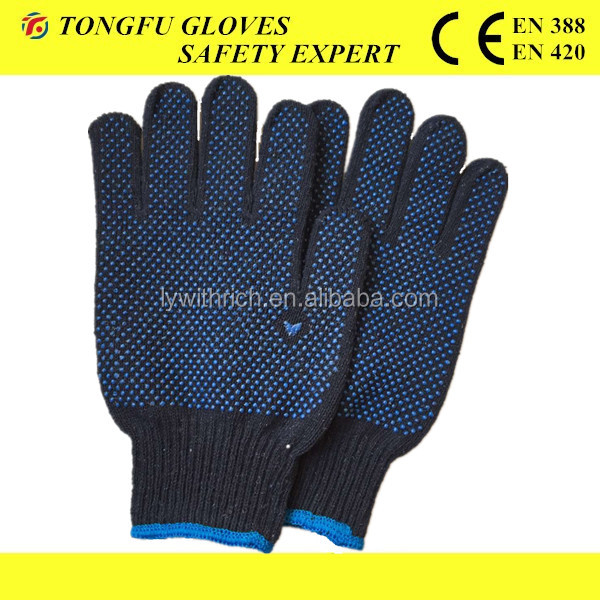 Cotton Yarn Knitting With PVC Dots GlovesCotton Knitted PVC Dotted Glove China Manafacturer