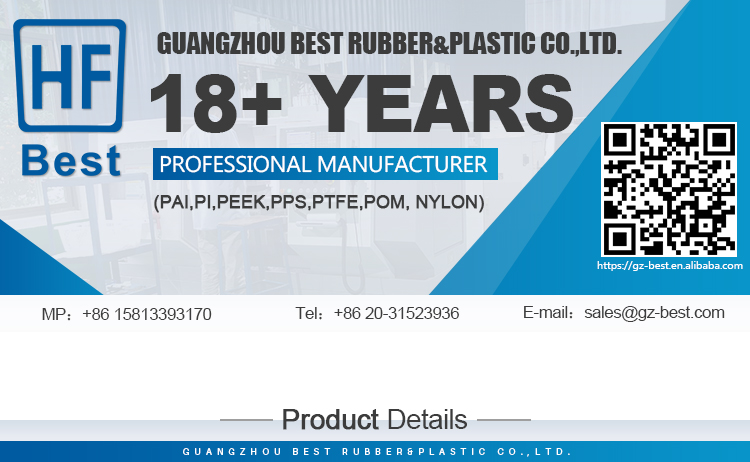 Alibaba Great Plastic Injection PTFE/PFA Fittings