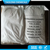 china factory supplier of manganese sulfate monohydrate