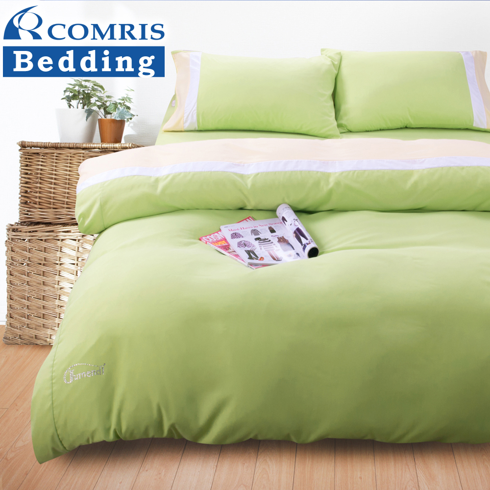 New Products Antibacterial And Anti Mite Lime Green Bedding Sets Duvet Sets For Sale