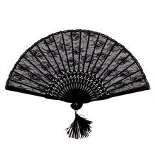 Lace Handheld Folding Hand Fan Lady Folding Hand Fan