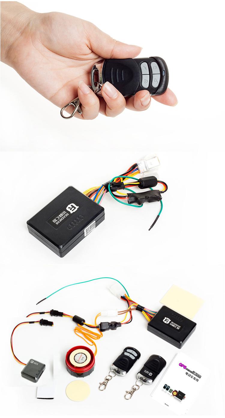 reachfar rf v12 e bike gps tracker supports the remote. Black Bedroom Furniture Sets. Home Design Ideas