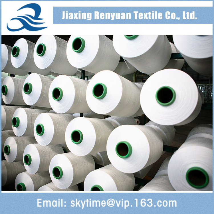 Wholesale China Factory Air Textured Yarn,Nylon Yarn Manufacturers ...