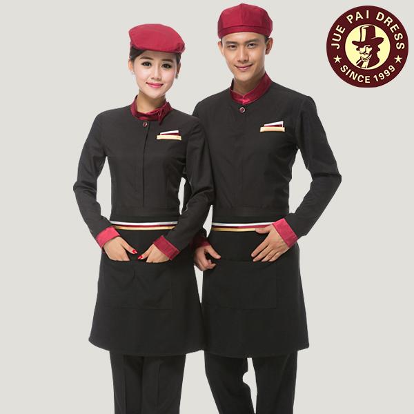 Unisex Hotel Chef Uniform Restaurant Uniforms Buy Hotel Chef Uniform Restaurant Uniforms Modern Hotel Uniforms Product On Alibaba Com