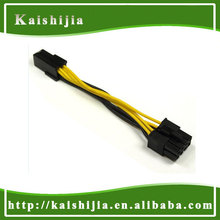 Customized ATX/EPS 4pin external atx power cable with fair price
