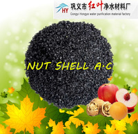 Wastewater Treatment,Granular Activated Carbon