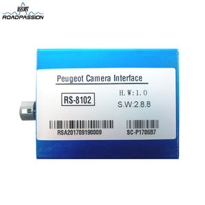 Peugeots smeg backup camera interface
