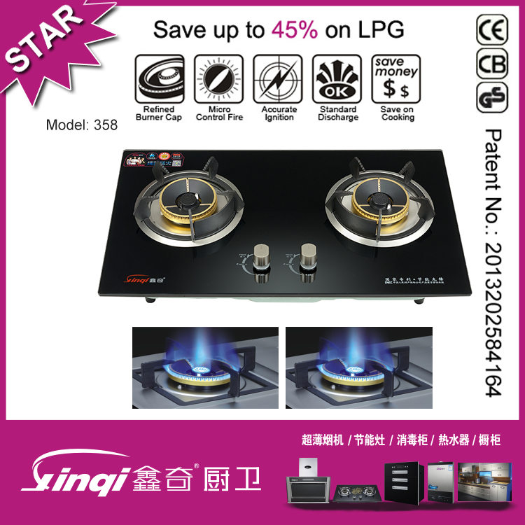 hot sales kitchen gas built in stove burner long use gas cooker