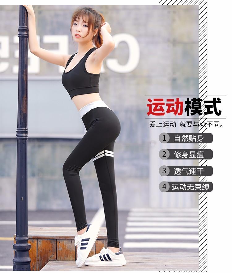 Unique Wearing Gym Leggings Women Fitness Yoga Pants Energetic Clothing