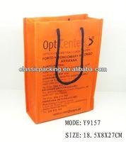 2013 new style printed shopping bags in dubai, plush folding shopping bag,football folding shopping bag