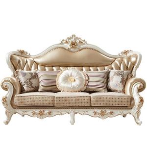 Royal Furniture Leather Sofa Set Wholesale Leather Sofa Suppliers