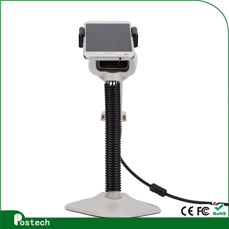 High quality cheap rolling code decoder for QR code HS02