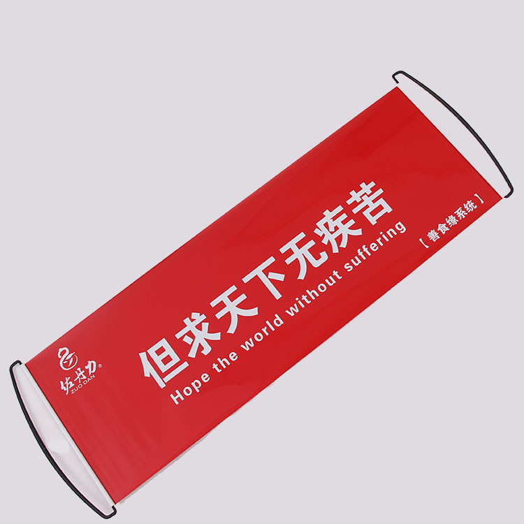 Factory Price Football fan hand held rolling banner,Customized logo hand held scrolling banner