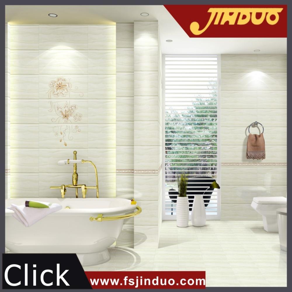 Ceramic Floor Tile 20x20 Wholesale, Floor Tile Suppliers - Alibaba