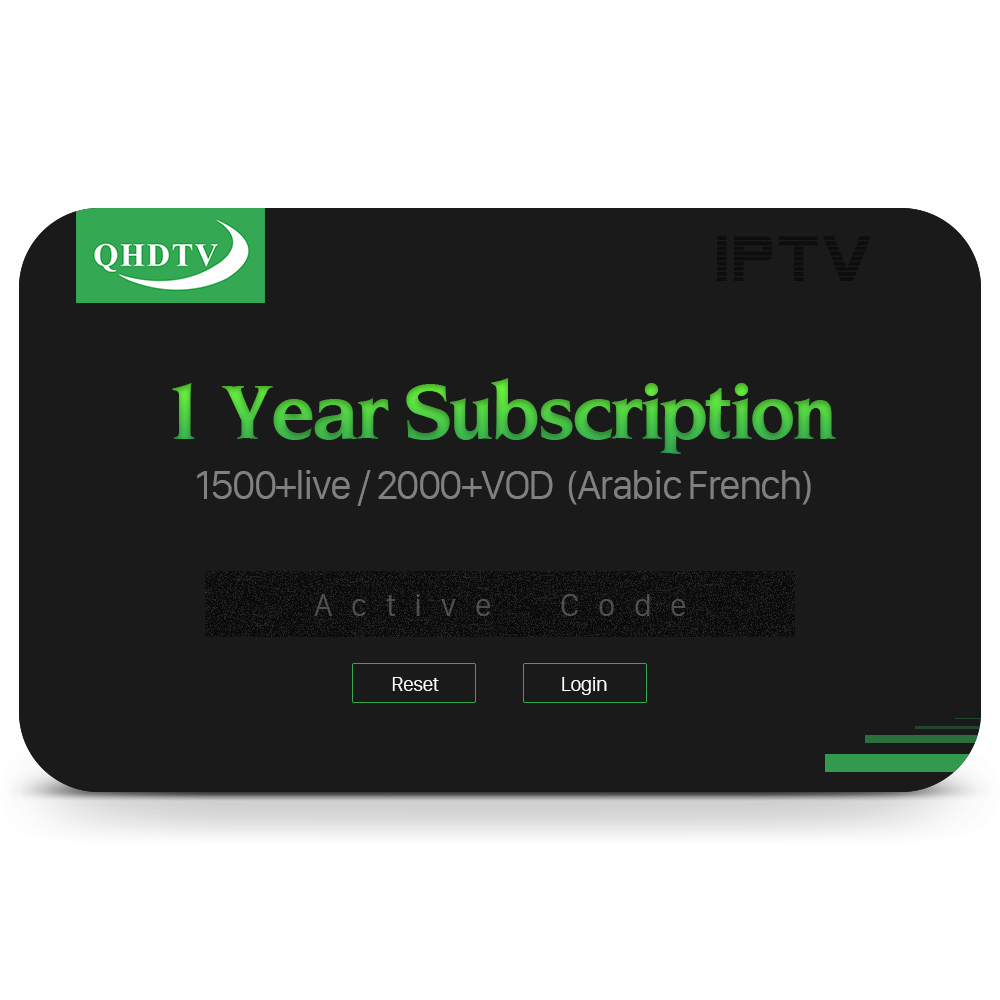 Arabic IPTV Live Channels QHDTV 12 Months Code for MAG 254 IPTV Box Sat Box Android