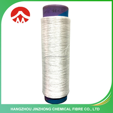 Quality-assurance 100% Polyester yarn 150D textured