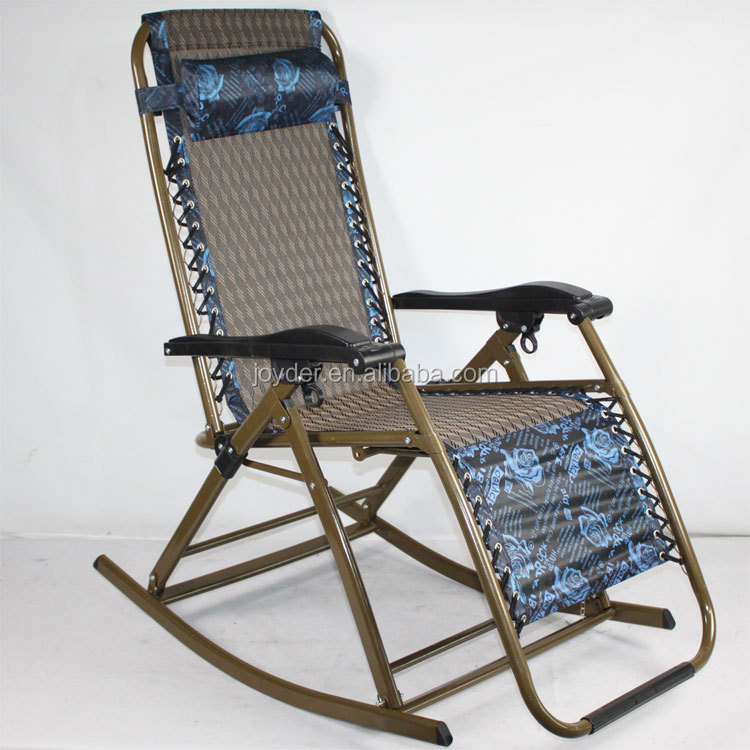 outdoor folding luxury Rocking chair