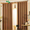 New Curtain Designs High Quality Sun-Stop Linen Blackout Office Curtain With Valance Curtains With Pattern