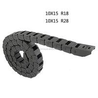 10X15mm 1M Long Blk Plastic Towline Cable Drag Chain
