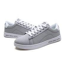 New 품 custom gray casual man 학생 패션 레저 latest design (high) 저 (quality super simple sports shoes