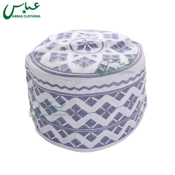 Grid Square Design Muslim Prayer embroidery Cap For Omani Cap