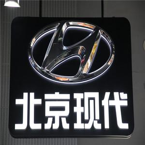 name car brand logos list