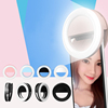 /product-detail/2018-clearance-price-internet-celebrity-lw-04-phone-led-circle-selfie-ring-light-60766018501.html