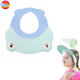 Child safety shower ear protect baby shampoo shower cap