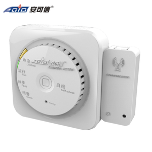 AEC2368a smart home combustible gas leak detector