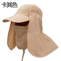 Outdoor Hunting Fishing Hat UV Protection Flap Cap with Ear Mask Cover