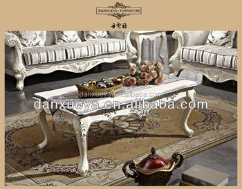 French Rococo Style Wood Carved White Color Silver Foil Coffee Table