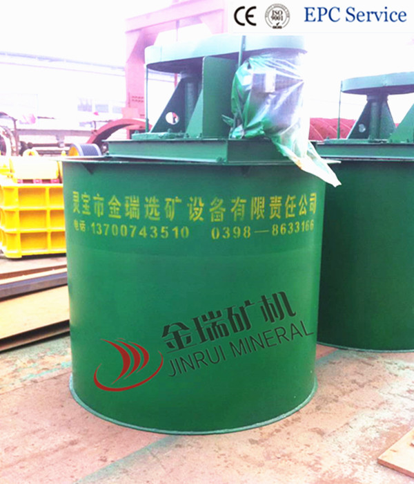 High Efficiency manufacturer ore pulp Slurry Tank Agitator mixer tank for Ore Dressing