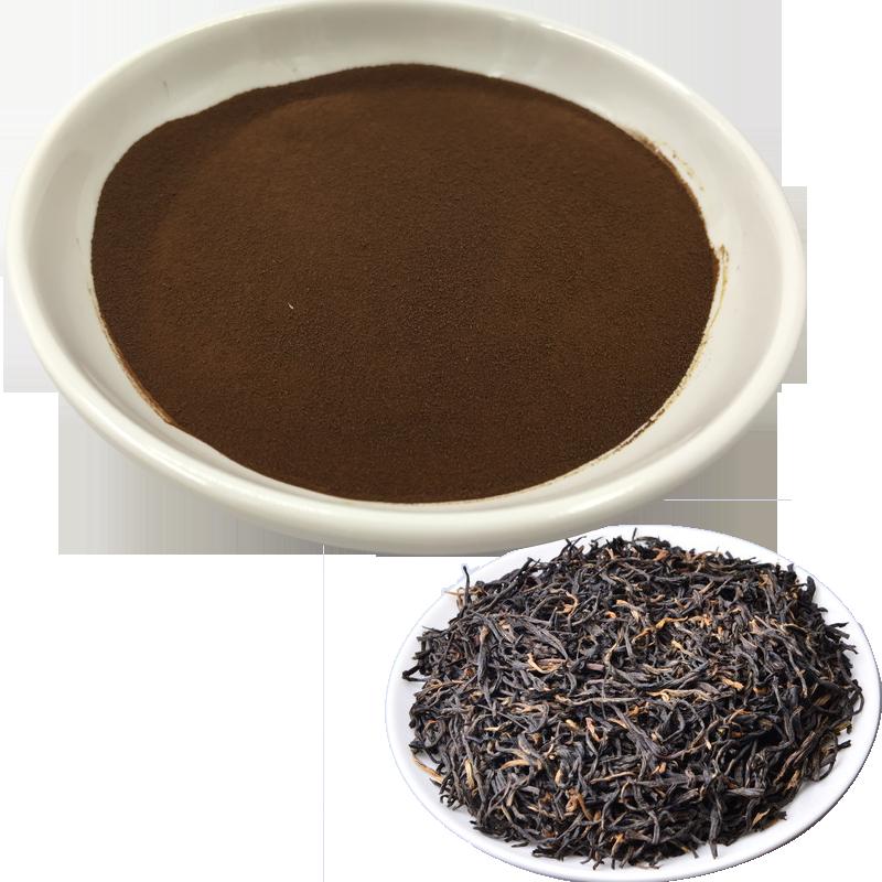 Hot Sale Certified Organic Instant Black Tea Powder In Bulk - 4uTea   4uTea.com