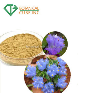 Professional Manufacturer Supply High Quality Pure Natural Dew Grass Extract Cyantis Powder Health Care Astaxanthin Supplement