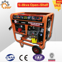 Diesel generator portable Power for 2kva/3kva/5kva/6kva/7kva/10kva/12kva,low prices sale