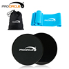 Exercise Gliding Discs Core Sliders and Latex Mini Loop Resistance Bands Set