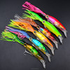 14cm Muticolour Octopus Lures Squid Skirt Soft Baits Hoochies Fishing Lures
