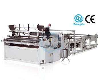 J:CDH-1575-YE Automatic Toilet Paper Roll Making Machine