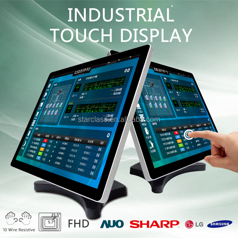 17 inch 1000 nit industrial lcd open frame monitor with touchscreen