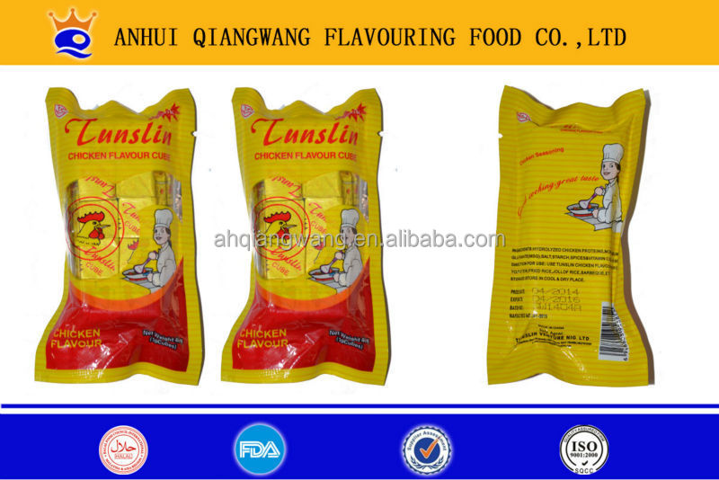 EXPORT 4G CHICKEN SPICES CUBE SEASONING CUBE CHICKEN FLAVOR STOCK CUBE