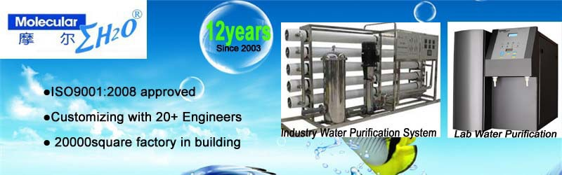 Sand Filter Ro Water Purifier With Online Water Metering