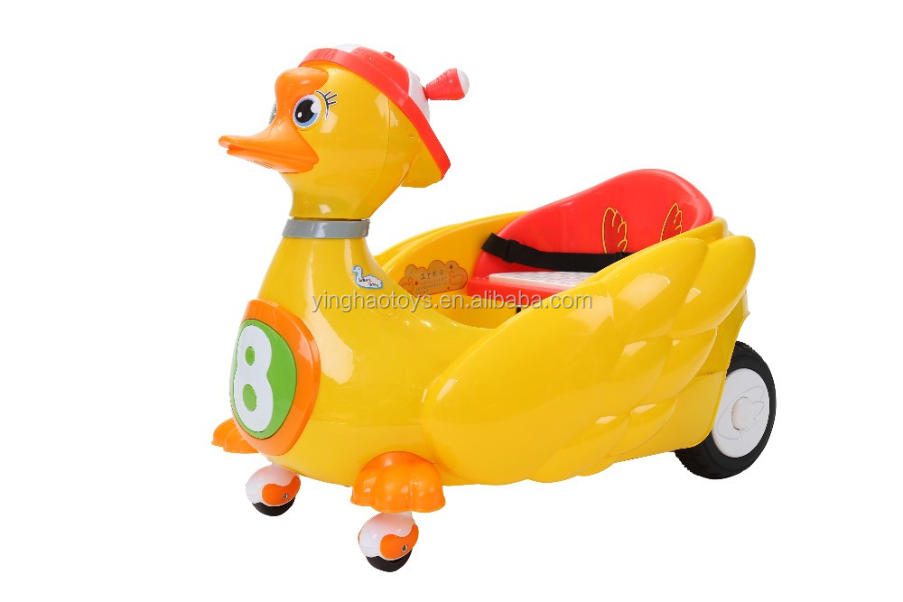 Swan Model Kids Battery Operated Ride On Car