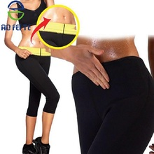 Hot selling Product High Quality Neoprene Slimming Pants Burning Fat Sport Body Shaper for Yoga and Sauna