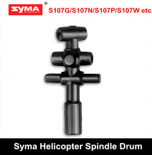 10 pieces lot Syma helicopter S107 S107G S105G accessories spindle drum syma airplane parts spindle seat