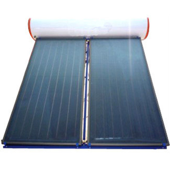 Gravity Flat Plate Panel Solar Hot Water Heater