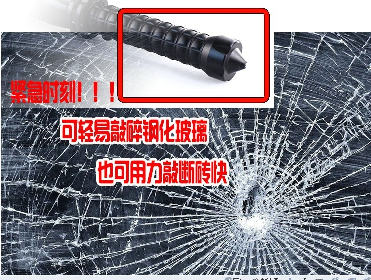 Self-defense flashlight