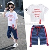 Bulk sale baby boys names clothing suit readymade garments wholesalers kid games online for free for boys