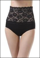 Best ladies hip shapewear, seamless high waist